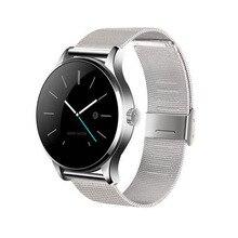 2016 новый K88H Смарт Часы С 1.22 Дюймов IPS Круглый экран Поддержка Anti-потерянный Монитор Сердечного ритма Bluetooth Часы Для IOS Android