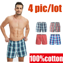 mens cotton underwear 4 pcs plus size loose male Underwears Boxers high waist panties man underwear boxer shorts home wear