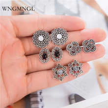 WNGMNGL 4 Pairs/Set 2018 New Vintage Antique Silver Color Metal Bohemia Flower Oval Stud Earrings Set for Women Jewelry Gift