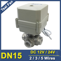 DC12V 24V 2 Wires Electric Three Way Valve1 2 L Type For HVAC Water Automatic Control