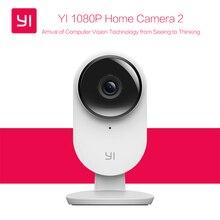[International Edition] xiaomi yi domu kamery 2 fhd 1080 p xiaoyi inteligentny wifi kamera 130 szeroki kąt kamery ip rozpoznawanie gestów