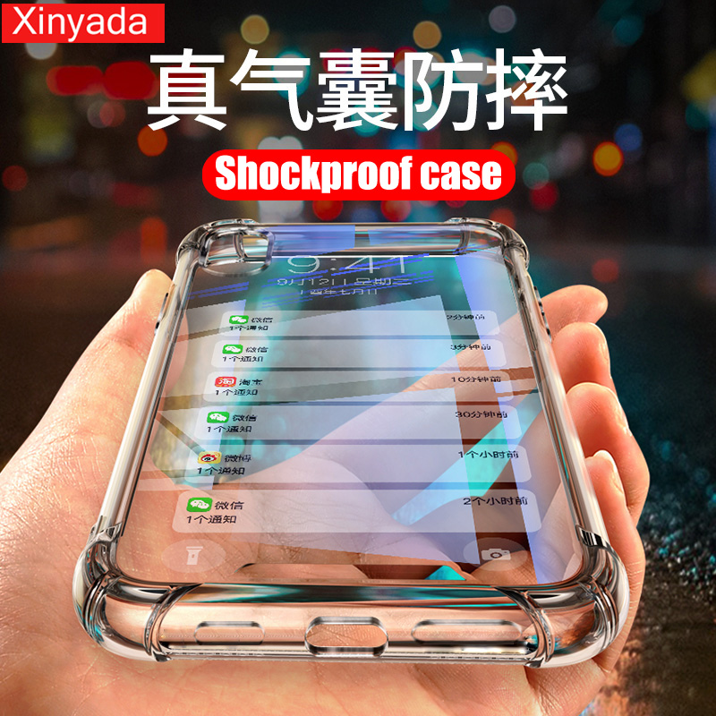 Xinyada Shockproof Case For iPhone 8 Plus 7 X iPhone8 6 6s Back Cover Air Cushion Bumper Fundas Soft silicone Gel TPU Skin Shell