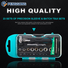цена на 23 In 1 Mini Portable Screwdriver Set Torque Ratchet Socket Wrench Screwdriver Set Home Repair Hand Tool for Car Repair
