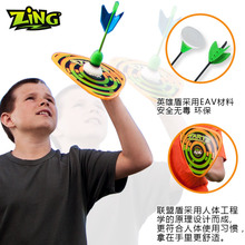 Zartz Urban Throwing Darts adsorption Shields Captain America 2pcs Soft Foam Dart Fun Pack Outdoor Sports Toys for Children
