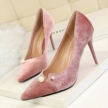 New Fashion Sexy Ladies Pump Shoes