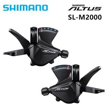 Original Shimano l t u s bicicleta SL-M2000 3X9-Bicicleta de Montaña de RAPIDFIRE más cambios para bicicleta palanca