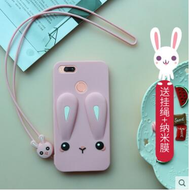 Xiaomi Mi 5x Case ,ALIVO 3D Cartoon cute silicon fashion with With lanyard back cover For xiaomi Mi A1 phone bag