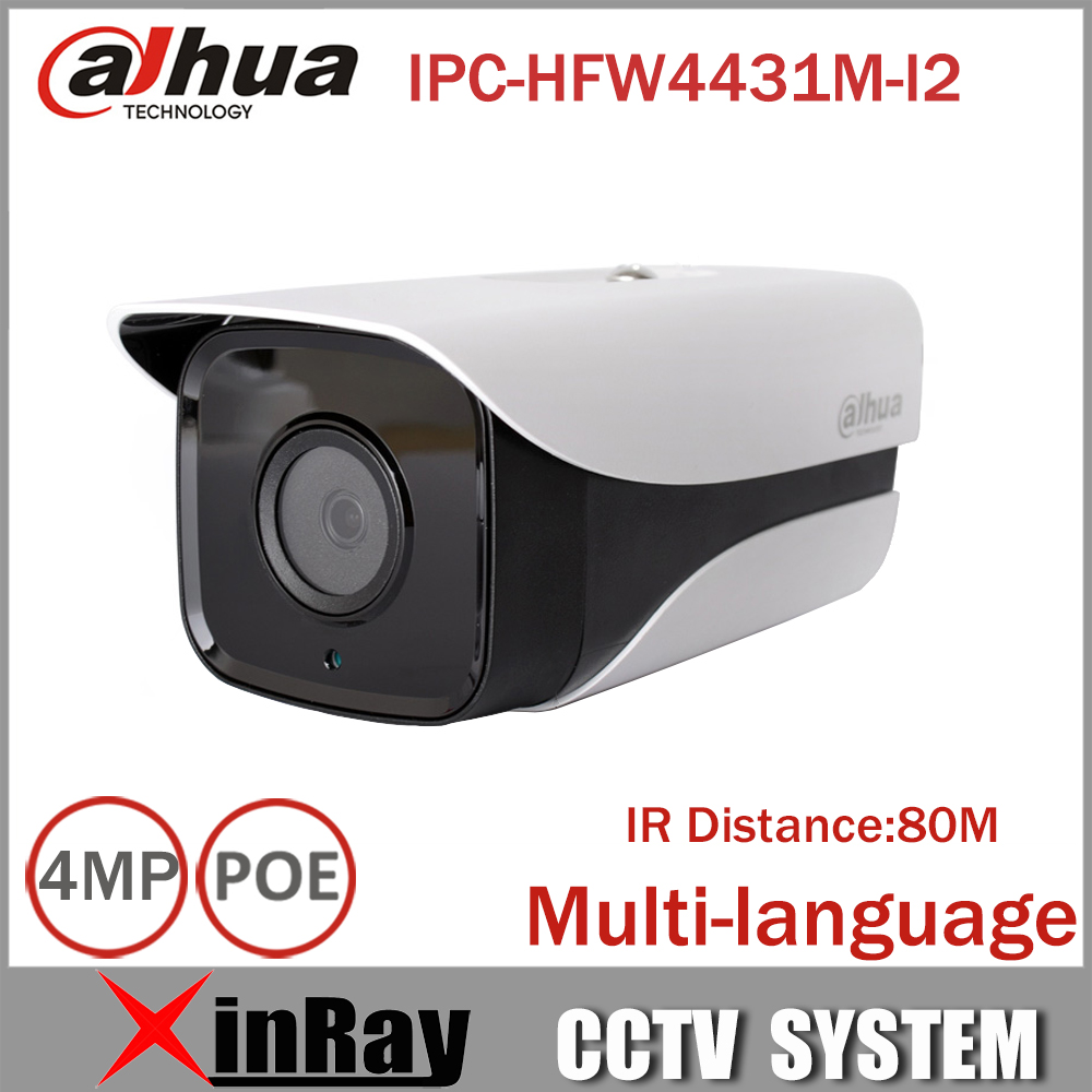 Dahua 4MP Bullet IP Camera DH-IPC-HFW4431M-I2 Support ONVIF PSIA CG GB/T28181 with 80m IR Range Day Night Bullet  Network Camera bullet camera tube camera headset holder with varied size in diameter