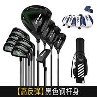 2019 Новый Pgm Gold Edition гольф клубов полный набор оборудовать Для мужчин t Для мужчин профессиональной наборы бар высокого отскока литья Титан №