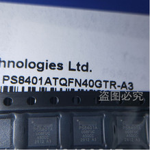 10 cái/lốc PS8401A TQFN40 Mới ban đầu