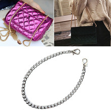 Long Fashion Metal 4 Color Strap Chain for Shoulder Cross Body Bag Handbag Purse Strap Accessories 40cm(China)