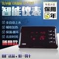 Интеллектуальный контроллер для солнечного водонагревателя DJ-166