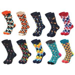 Image 4 - 10 זוגות\חבילה מותג איכות גברים שמחה גרבי מסורק כותנה צבעוני מצחיק גרבי מכירה לוהטת אופנה מקרית ארוך Mens דחיסת גרביים