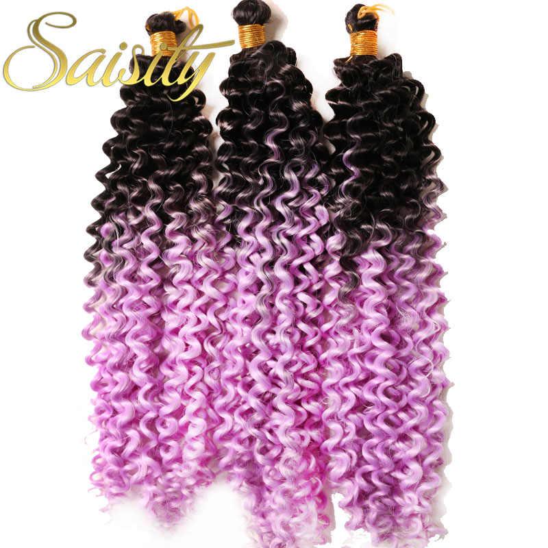 Saisity кудряшки для наращивания Омбре, термоустойчивый синтетический плетение волос объемные богемные волосы для вязания косичек