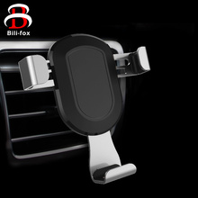 Luxury Car Phone Holder Stand Automatic for Samsung S8 S6 Adjustable Universal Air Vent GPS Mobile Phone Mount Bracket Hand Free