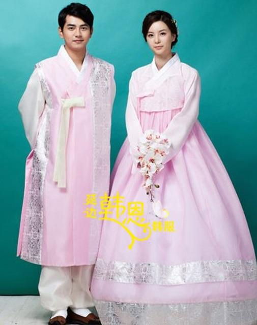 por encargo hanbok novia y el novio boda hanbok coreano hanbok
