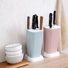 Storage Rack Knife Pp Plastic Home Drain Shelf Nordic Rice Tool Kitchen Holder