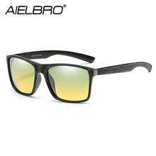 AIELBRO Resin Frame Polarized Lenses Day Night HD Vision Driving Glasses Best Goggles Men Women
