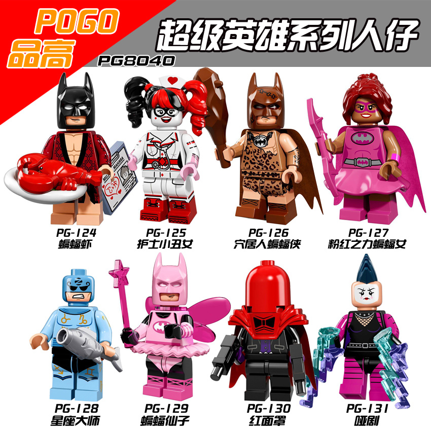 extraordinary Store POGO 8PCS PG8040 Super Heroes Joker Red mask Uncle constellation bat fairy mime show Harley Quinn Blocks Toys for children