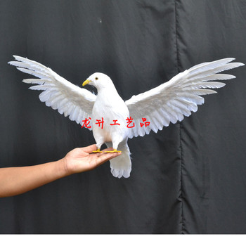 flying simulation white pigeons toy polyethylene & furs wings dove doll gift about 45cm 2294