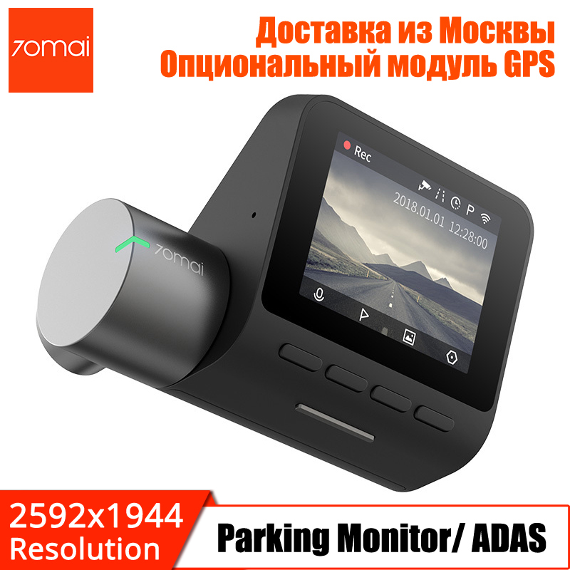 Xiaomi 70mai Dash Cam Pro English/ Russian 1944P Smart Voice GPS Night Version