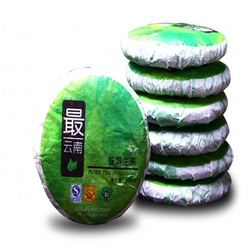Promotion 100g chinese yunnan puer tea health care china pu er tea natural organic pu er.jpg 250x250
