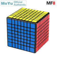 MoYu 8x8x8 Magic Cube MF8 8x8 Cubo Magico Professional Neo Speed Cube Puzzle Antistress Fidget Toys For Children