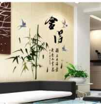 Популярный дизайн китайский бамбуковый ветровой против гостиной домашний настенный исследование стены