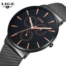 Luxury Brand LIGE Men s Watch Stainless Steel Mesh Band Watch Clock Watch Men s Fashion