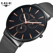 Luxury Brand LIGE Men's Watch Stainless Steel Mesh Band Watch Clock Watch Men's Fashion Simple Fashion Thin Dial Quartz Watch