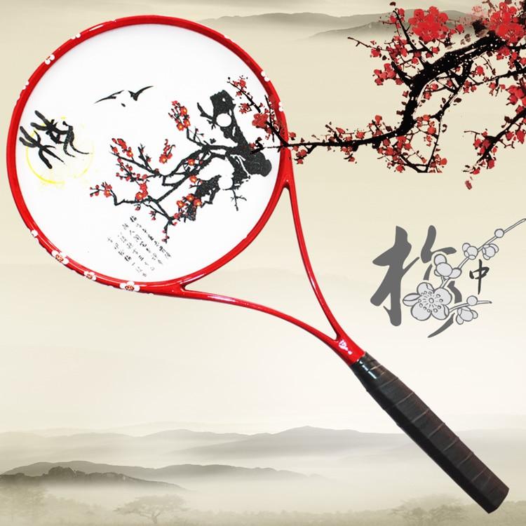 High Quality Tai Chi Rouli Balls Set All Carbon Fiber Frame Thin Handle Wushu Martial Arts
