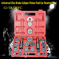 21Pc Universal Disc Brake Caliper Piston Pad Car Rewind Wind Back Auto Repair Tool Kit