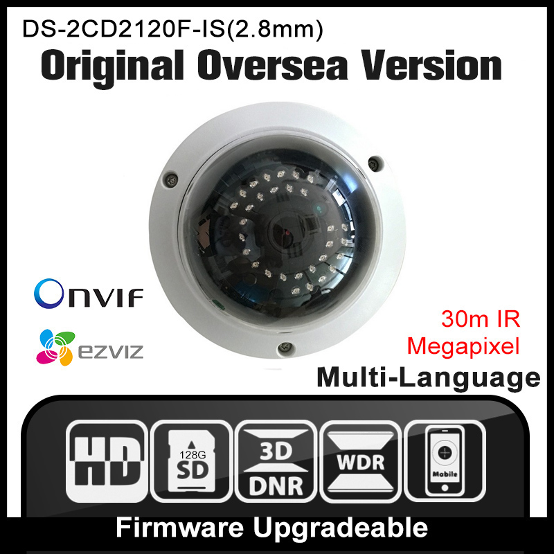 HIKVISION DS-2CD2120F-I(2.8mm) English version IP camera security camera 1080P CCTV camera 2MP POE Onvif P2P H.264 ip67 Outdoor