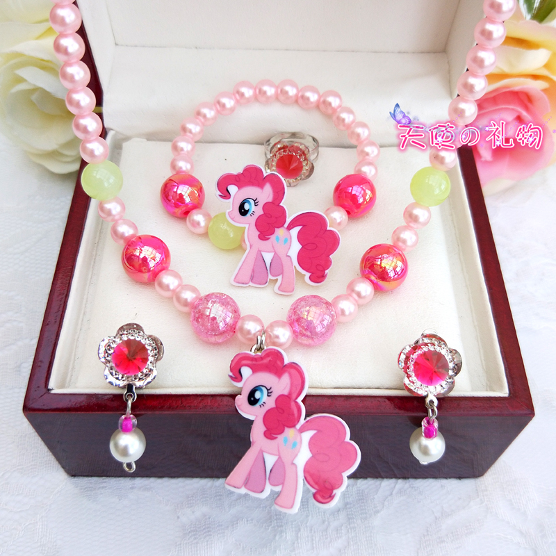 OUSSIRRO Birthday Party My Cute Little Poni Rainbow Children Necklace Princess Girl With Jewelry Pendants Gifts
