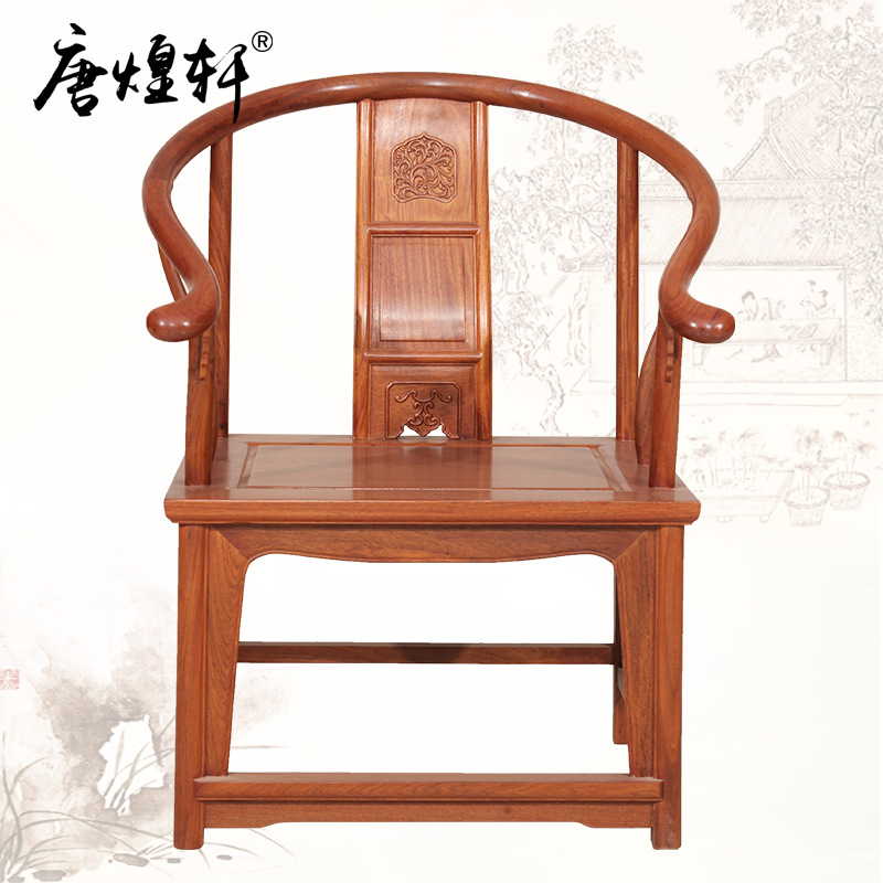 Huangxuan Tang Burma Rosewood Mahogany Furniture, Antique Wood Chair Fauteuil Chair Of Chinese Manufacturers