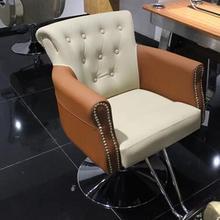 Парикмахерских высококлассные парикмахерские кресла для парикмахерских эксклюзивные стулья для резки парикмахерские кресла