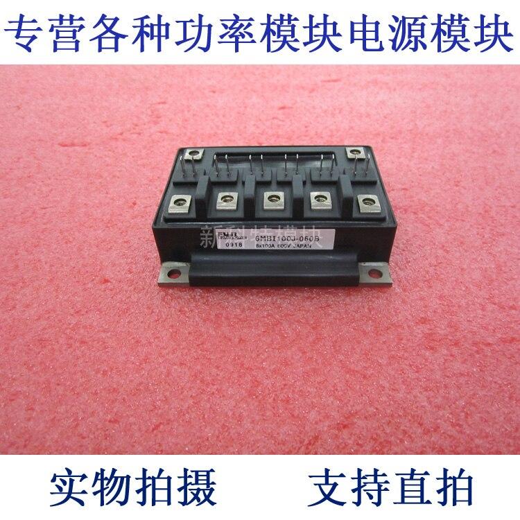 6MBI100J-060B 6 units 100A 600V IGBT inverter control module6MBI100J-060B 6 units 100A 600V IGBT inverter control module