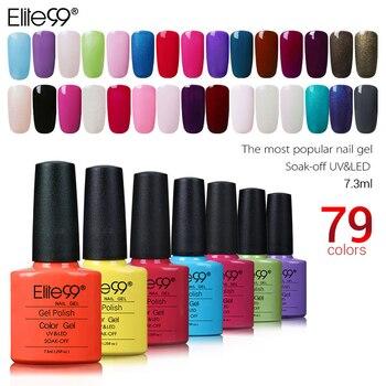 Elite99 7.3ml Soak off UV Gel Polish Colors Long Lasting Nail Gel Polish Any 10 Colors UV LED Lamp Curing Nail Art Manicure Gel
