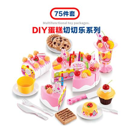 HOGNSIGN 75pcs Cutting Birthday Cake Toys Pretend House Food Dishes Kid Toy Kitchen Plastic Play Tea Set Children Teaching Aids