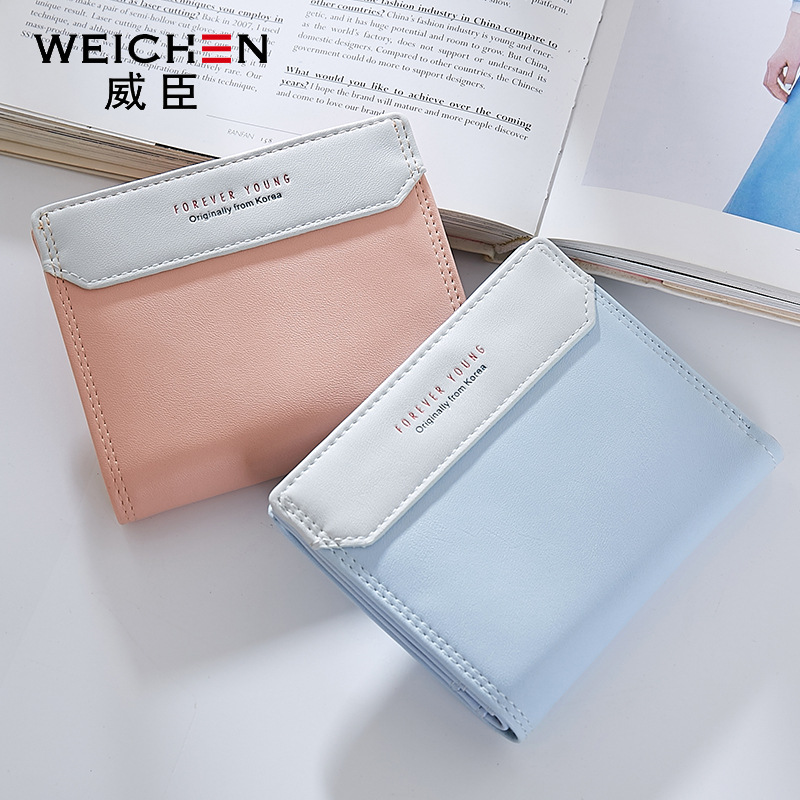 2017 new fashion women wallets brand wallet PU leather solid color high quality coin purse card holders mini wallet for woman 2017 black pu leather wallet women stone grain wallets brand long design fashion coin purses for women with high quality qd018