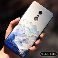 Embossed Vintage East Asian Chinese Japanese Style Case For Xiaomi Redmi 5 Plus 5plus Snow Mountain