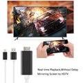 Телефон Молнии для HDMI Кабель-Адаптер для IPhone7/7 Плюс 6/6 Плюс AV Конвертер Смартфон Экрана Зеркала для TV Airplay Chromecast