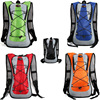 Outdoor Sports Riding Water Bag Bike Bag Climbing Travel Water Bag Backpack Men And Women Shoulders