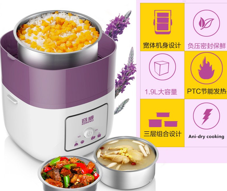3 Layers stainless steel mini rice cooker multifunctional insulation plug-in electric heating cooking lunch box b546 o to 220