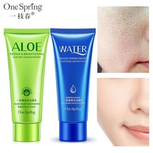 Aloe Vera Ice Water Facial Cleanser Moisturizing  Whitening Oil Control Deep Cleansing Repair Face Cleanser Skin Care 2pcs plant pure cleansing foam facial cleanser shrink pores control oil whitening moisturizing aloe vera gel cleanser caicui