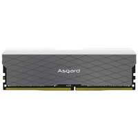 Asagrd Loki seires w2 RGB 8GB 3200MHz DDR4 DIMM 288 pin XMP Memoria Ram ddr4 Desktop Memory Rams for Computer Games