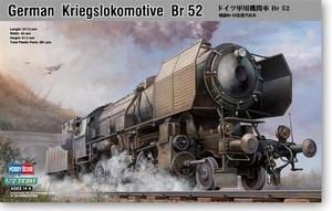 Image 2 - قاطرة بخارية 1/72 BR 52 الألمانية موديل 82901