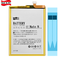 SCUD Battery For HUAWEI MATE 8  Real Capacity 3800mAh With Retail Package Free Repair Machine Tools