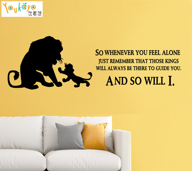 SO WILL I Lion King movie quote wall stickers bedroom kids vinyl ...