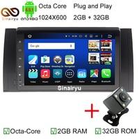 2GB RAM Qcta Core HD 1024 600 Head Unit Car GPS DVD Player For BMW 5